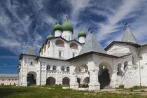 Russia, Novgorod Oblast, Veliky Novgorod, Nikola-Vyazhischi Convent von Danita Delimont