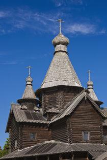 Russia, Novgorod Oblast, Veliky Novgorod, Vitoslavitsky Muse... von Danita Delimont
