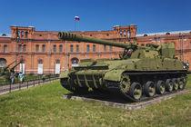 Russia, Saint Petersburg, Kronverksky Island, Artillery Muse... von Danita Delimont
