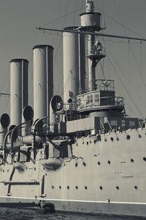 Russia, Saint Petersburg, Petrograd, Cruiser Aurora, fired t... von Danita Delimont