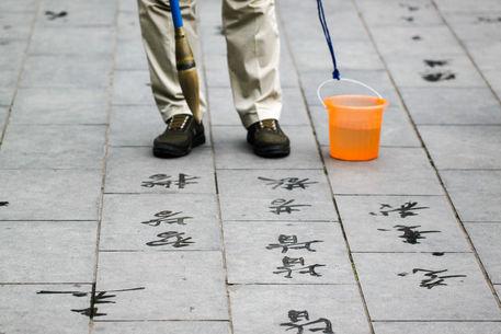 Chengdu-strassenkunstler