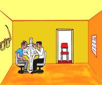 deroptiker von reniertpuah