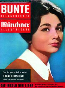 Farah Diba: BUNTE Heft 45/60 von bunte-cover