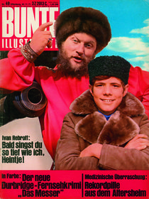 Heintje & Ivan Rebroff: BUNTE Heft 49/71 by bunte-cover