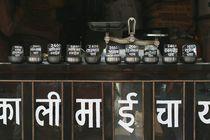 Market in India by Gytaute Akstinaite