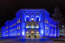 Europagalerie Saarbrücken - Illumination I von Bettina Dittmann