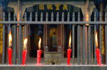 Incense candles before the Wu Hou Shrine. Chengdu von David Lyons