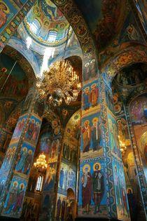 Church of the Saviour on Spilled Blood, Saint Petersburg #2 by David Lyons
