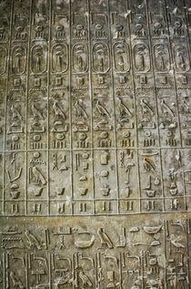 Hieroglyphics inside Teti Pyramid by Andy Doyle