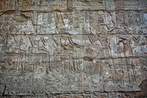 Hieroglyphics at Karnak Temple Luxor Egypt by Andy Doyle