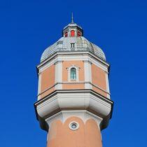 Wasserturm in Neu-Ulm von kattobello