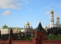 Architecture of Moscow Kremlinin, Russia                 von ambasador