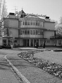 Wasserbahnhof Mülheim von Peter Hebgen