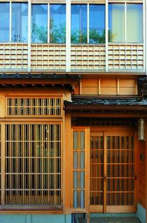 holzarchitektur japan von k-h.foerster _______                            port fO= lio