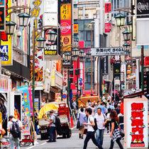Tokyo I by k-h.foerster _______                            port fO= lio