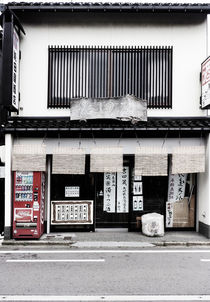 architektur japan ll von k-h.foerster _______                            port fO= lio
