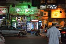 Kairo in der Nacht 1 von Bernd Fülle