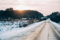 Sunny winter evening von Dmitry Gavrikov
