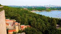 Chinese Landscapes von artificialprogress
