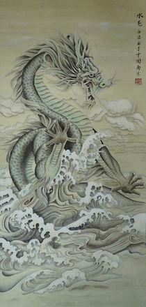 Sea Dragon von Birgit Moldenhauer