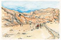 Qumran by Hartmut Buse