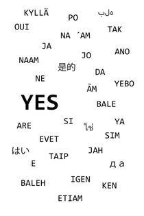 JA  -  in vielen Sprachen von Claudia Evans