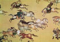 Voyage of Emperor Qianlong  by Mou-Lan