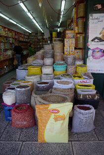 Israel: ein Geschäft in Nazareth von Berthold Werner