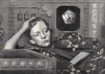 ? ? ? ? ? ? ? – 20-10-21 (Geesje Kwak in Space) by Corne Akkers