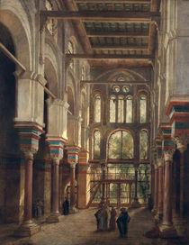 Interior of the Mosque of El Mooristan in Cairo  by Adrien Dauzats