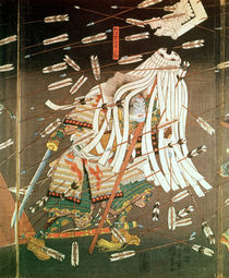 The Last Stand of the Kusanoki Clan by Utagawa Kuniyoshi