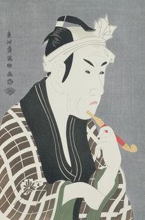 Matsumo Koshiro IV in the Role of Gorebei by Toshusai Sharaku