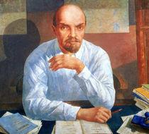 Portrait of Vladimir Ilyich Lenin  von Kuzma Sergeevich Petrov-Vodkin
