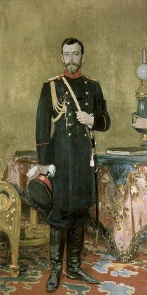 Portrait of Emperor Nicholas II  by Ilya Efimovich Repin