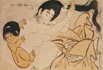 Yama-Uba by Kitagawa Utamaro