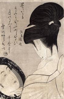 Young woman applying make-up by Kitagawa Utamaro