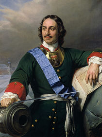Peter I the Great  by Hippolyte Delaroche