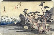 Oiso: Toraga Ame Shower by Ando or Utagawa Hiroshige