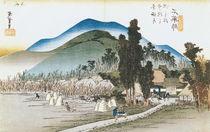 Ishiyakushi by Ando or Utagawa Hiroshige
