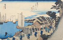Shinagawa: departure of a Daimyo by Ando or Utagawa Hiroshige