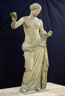 The Venus of Arles  by Greek