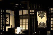 japanese restaurant von Zuzanna Nasidlak