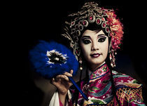 Traditional Chinese Performer von Craig Ferguson