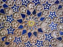 Tile inside Jamali Kamali tomb by James Menges