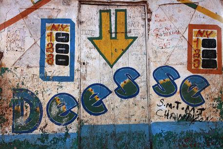 Haiti-2010-isle-de-la-gonave-shop-door-2229