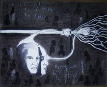visions by Gregg Morrison