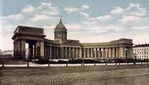 St.Petersburg, Kasaner Kathedrale/Foto by AKG  Images