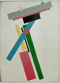 K.Malewitsch/ Suprematismus/ 1915 by AKG  Images