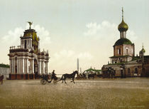 Moskau, Krassnow Platz / Photochrom by AKG  Images