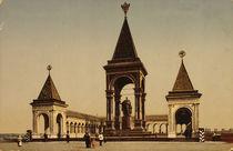 Denkmal Alexanders II. in Moskau / Foto von AKG  Images